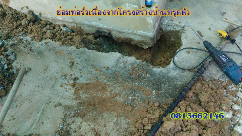 chiangmaimedee064